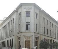 البنك المركزي: الاحتياطي النقدي الأجنبي يكفي واردات مصر لـ8.5 شهر