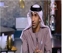 فيديو  وزير البيئة الإماراتي: طموحنا التخلص من النفايات التي تذهب للمكبات