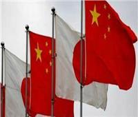 الصين واليابان تعززان العلاقات «عند نقطة تحول تاريخية»