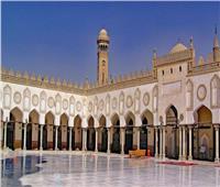خطيب الجامع الأزهر: الإسلام دين سلام وحوار