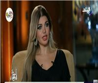 فيديو|هبة الأباصيرى لـ «ياسمين الخطيب»: «ليكي حق تقلبي السوشيال ميديا»