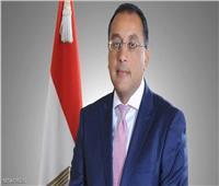 رئيس الوزراء يشهد توقيع اتفاقيات تعاون بين مصر والصين