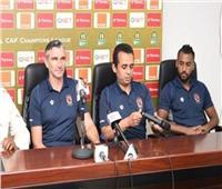 مؤتمر صحفي لـ«كارتيرون وعاشور» اليوم للحديث عن مباراة الوصل الإماراتي