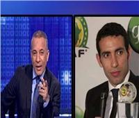 بالفيديو أحمد موسى يهاجم أبو تريكة لهذا السبب