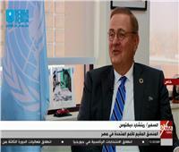 فيديو  الأمم المتحدة: مصر من أكبر الدول المشاركة بقوات حفظ السلام