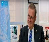 ريتشارد ديكتوس: مصر أنفقت 150 مليون دولار لتقديم أفكار بالأمم المتحدة
