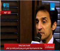 بالفيديو| «متحدث الرئاسة»: أوروبا تريد الاستفادة من تجربة مصر في «ملف الهجرة»