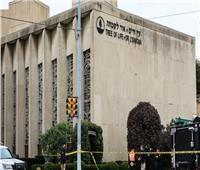 الأزهر يدين الهجوم على معبد يهودي بأمريكا