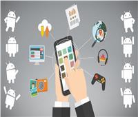 صور| تعرف على أفضل 5 تطبيقات للشركات ورجال الأعمال