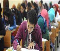الحكومة تكشف حقيقة إلغاء نظام «البوكليت» في امتحانات الثانوية العامة