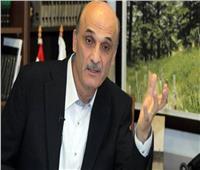 حزب «القوات اللبنانية» يقرر المشاركة في حكومة وحدة وطنية جديدة