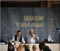 أربع مسابقات وجائزة جديدة بالدورة الأربعين لمهرجان القاهرة السينمائي