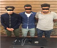 القبض على تشكيل عصابي تخصص في سرقة المواطنين بالإكراه بالنزهة