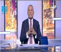 فيديو| أحمد موسى: عرض 5 أفلام بمهرجان قرطاج تفضح جماعة الإخوان الإرهابية