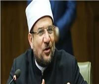 وزير الأوقاف يطلق حملة عالمية عن النبي محمد بلغات مختلفة