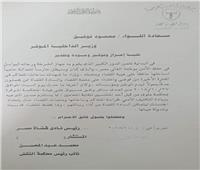 نادي القضاه يطالب «الداخلية» بزيادة إجراءات تأمين المحاكم