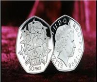 بريطانيا تصدر عملة «50 بنسا» لتخليد ذكرى الخروج من الاتحاد الأوروبي