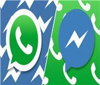 «واتساب» تنافس «فيس بوك» بهذه الميزة