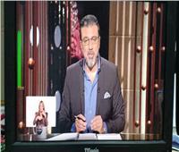 قرار جديد من قناة النهار بشأن برنامج «واحد من الناس»