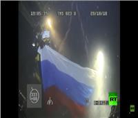 فيديو| غواصون يغرسون العلم الروسي على عمق 416 مترًا بالمحيط الهادي