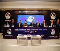 رسميًا.. فوز شوبير ودينا الرفاعي بانتخابات اتحاد الكرة