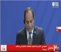 السيسي: ندعو لتنفيذ مبادرة «غسان سلامة» لحل الأزمة الليبية