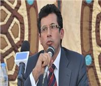 «الشباب والرياضة» تُعلن عن مفاجأة سارة لمنتخب مصر لكرة الصالات