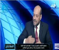 بالفيديو| محمود الشامي: قرارات اتحاد الكرة الأخيرة تصفية حسابات