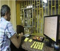«المالية» تتعاقد على توريد ماكينة آلية لبيع تذاكر المترو وأخرى لتوفير «الفكة»