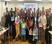 الأمم المتحدة تستضيف ٣٩ شاب لتعزيز المشاركة في استطلاع رأي«عالمي ٢٠٣٠»