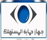 مبادرة جديدة لحماية المستهلك «السائح والمستثمر» بشرم الشيخ