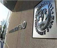 مصر تتقدم 8 مراكز عالميا في تقرير ممارسة أنشطة الأعمال الصادر عن البنك الدولي
