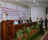 جامعة عين شمس تستضيف المنتدى الدولي للتاريخ والآثار بالفيوم