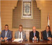«الزناتي» يشارك أعضاء المكتب التنفيذي اجتماعهم السنوي