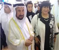 وزير الثقافة تشارك مع الشيخ القاسمي افتتاح معرض الشارقة الدولي للكتاب