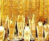 عاجل  مفاجأة في أسعار الذهب المحلية