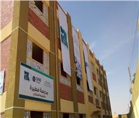بنك QNB الأهلي ومصر الخير يدعمان المنظومة التعليمية بأسوان
