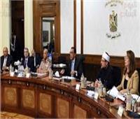 «الوزراء» يوافق على مشروع قرار انضمام مصر لبروتوكول «مراكش»