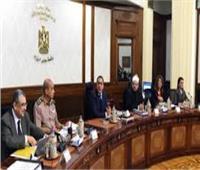 الحكومة توافق على بروتوكول إضافي لاتفاقية «أغادير»