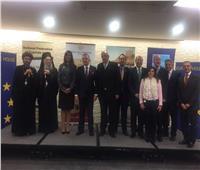 وزيرة الهجرة تختتم فعاليات النسخة الثانية من مبادرة إحياء الجذور بلندن