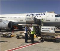مطار الغردقة يستقبل أول رحلة من مطار ميونخ