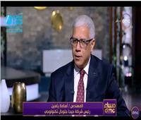 شاهد| خبير اتصالات: سرعة الانترنت في مصر ستصل لـ1000 ميجا