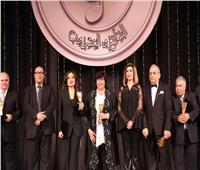 وزيرة الثقافة تكرم 20 شخصية مؤثرة في الموسيقى العربية