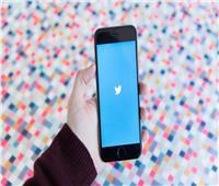 «أحدث التغريدات» خاصية جديدة من «تويتر» لمستخدمي «آيفون»