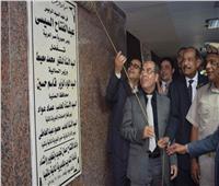 وزير المالية يعتمد خطة تطوير المديريات في جميع أنحاء الجمهورية