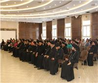 ١٣ إيبارشية في ختام برنامج البابا لتطوير التعليم الكنسي