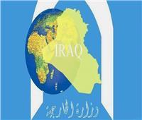 العراق يدين الهجوم الإرهابي بالمنيا