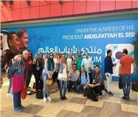 منتدى شباب العالم| مواجهة لشائعات العالم الافتراضي