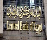 البنك المركزي يطرح أذون خزانة بـ18 مليار جنيه الأحد 4 نوفمبر