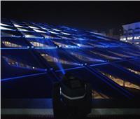 إضاءة مكتبة الإسكندرية باللون الأزرق للتوعية بسرطان البروستاتا